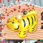 Nihon No Sekai – O Ano Novo Japonês