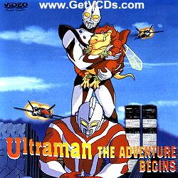 Nihon sekai ultraman adventure begins