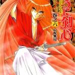 Nihon no Sekai - Samurai X