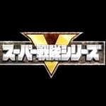 Nihon no Sekai - Projeto Tokusatsu 02 - Super Sentai