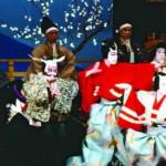 Nihon no Sekai - Teatro Kabuki
