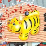 Nihon No Sekai - O Ano Novo Japonês