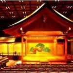 Nihon no Sekai - Teatro NO