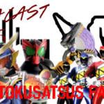 Omegacast - Episódio 55 - Nossos Tokusatsus Favoritos